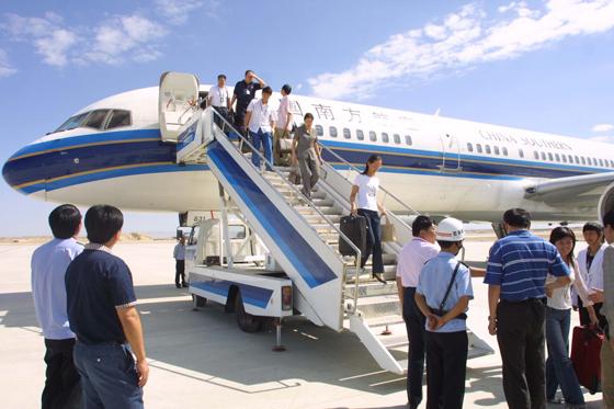 新疆库尔勒新机场正式通航--临海新闻网