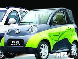 汽车新闻 中外车企对峙北京车展 自主品牌集体突围高清图片