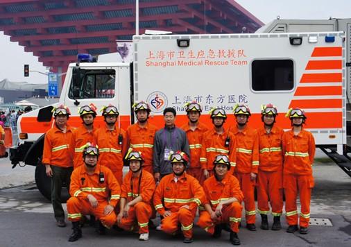 上海市东方医院的 三甲 之路 高清图片