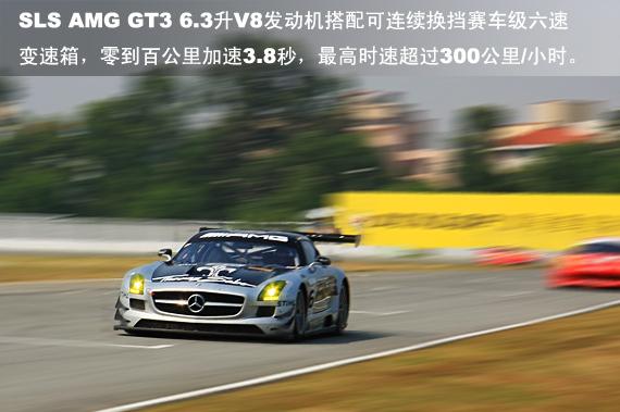 奔驰sls amg gt3首战勒芒珠海耐力赛高清图片